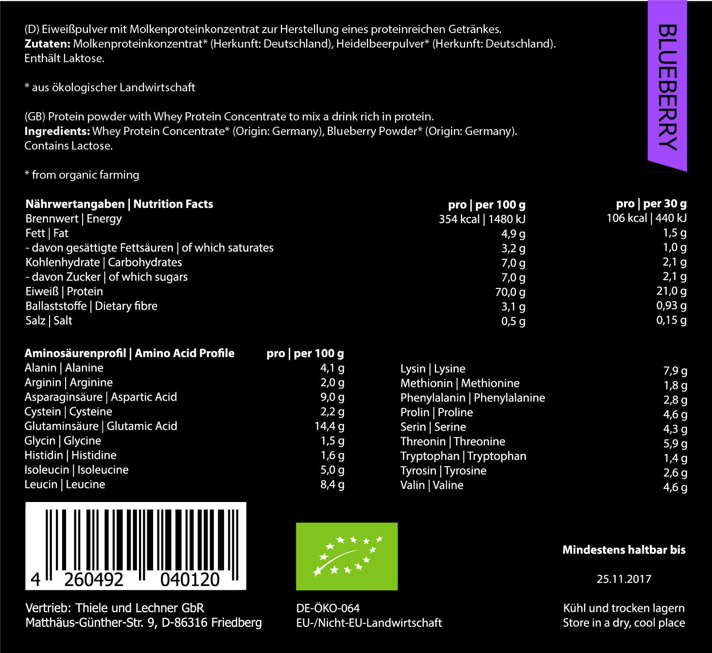 orgainic-bio-boruvka-etiketa
